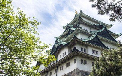Regarding Nagoya Host Town Festival