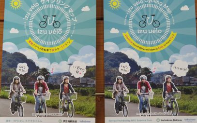 Bicycle Friendly Izu City Begins Distribution of Cycling Map