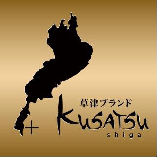 Kusatsu Brand