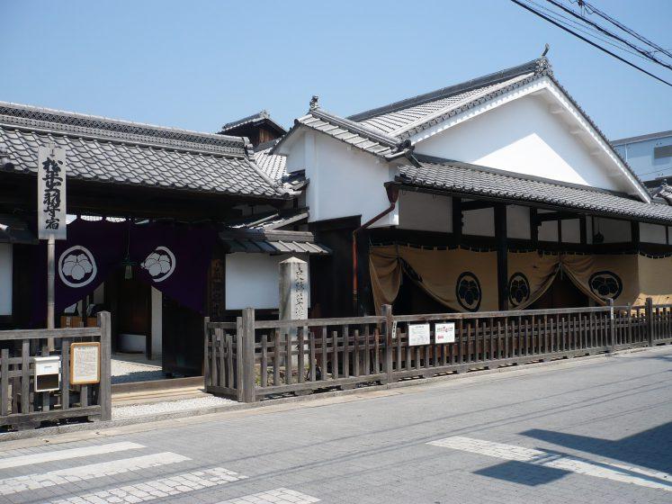 Kusatsu is a historical city with beautiful Lake Biwa and rich nature