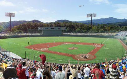 The Test Event for Tokyo 2020 will be held at Fukushima Azuma Baseball Stadium!