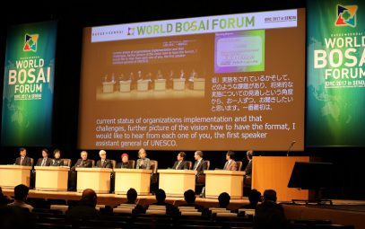 [Media Invitation] World Bosai Forum/International Disaster and Risk Conference IDRC 2019 in Sendai