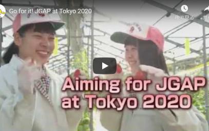 Go for it! JGAP at Tokyo 2020