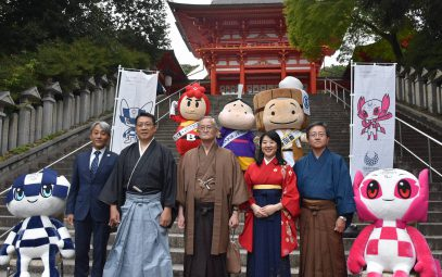 Karuta Festival in Otsu, Fukui, and Tokyo: Promoting Karuta to the world during the Olympic year