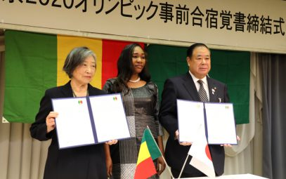 Morioka City in northern Japan signs agreement with Republic of Mali to hold a training camp for Mali's judo team for the 2020 Olympics