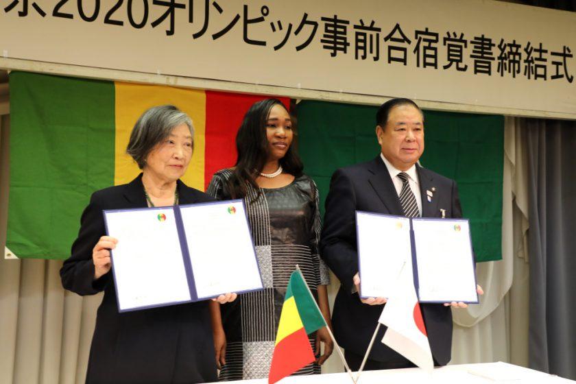 岩手県盛岡市は、マリ共和国柔道連盟と東京2020オリンピック事前合宿覚書締結しました
