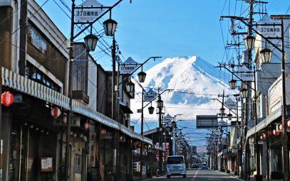 おもてな市「富士吉田」のPR動画をぜひご覧ください!