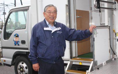 海老名の警備会社「優成サービス」、福祉トイレカー開発 オリパラ需要に期待