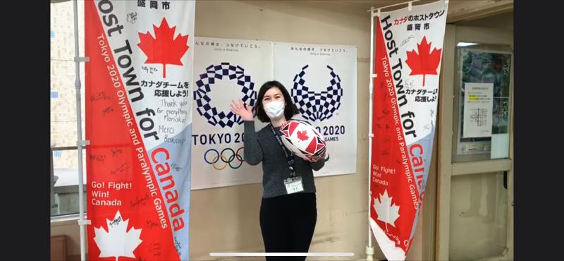 盛岡市とカナダ代表チームがビデオレターを通じて交流を行いました