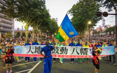 Hachimantai City and Rwanda – An international exchange through sports and the Japanese gentian flower