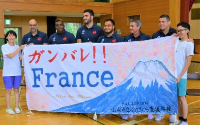 "Making Fujiyoshida the ""Sacred Land of Rugby"" ~How to make the 2020 Tokyo Olympic Pre-Tournament Training a Success~ 【RWC2019 Preliminary Team Camp Public Engagement】 (Part ③)"