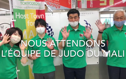 """A video letter from Morioka to Mali: """"Bonjour~ Nice to meet you all!"""""""