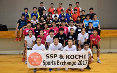 Friendship of Young Athletes between Singapore and Kochi