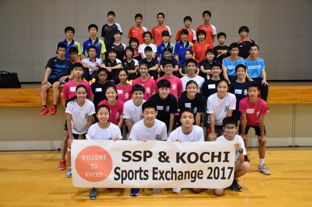 【シリーズ・交流②】シンガポールスポーツスクールとスポーツ交流を実施