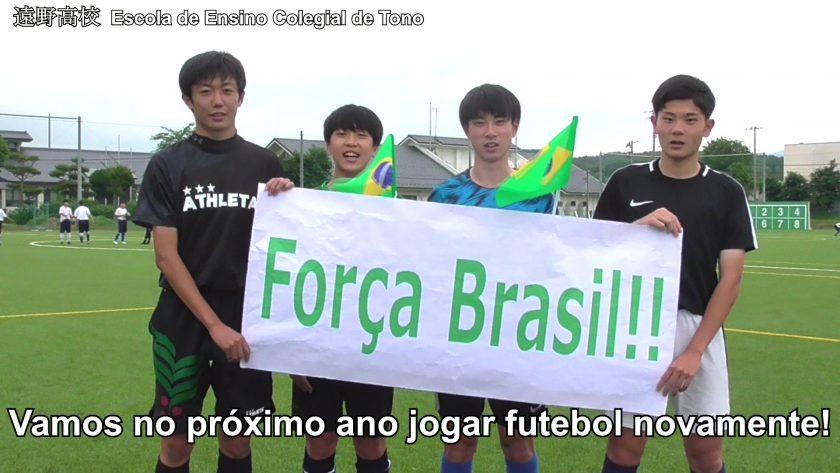 中高生が届けるブラジルへのメッセージ(岩手県遠野市)