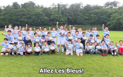 A video message for the French Rugby Federation