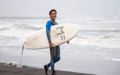 City surfers look to Ichinomiya for lifestyle sea change