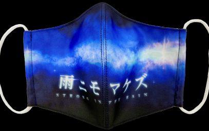Hanamaki's Strong in the Rain Initiatives