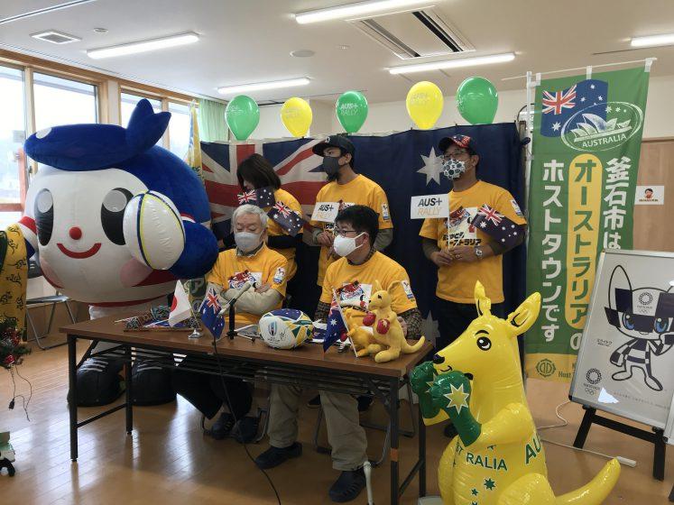 """KOALA CAMP"" We deepened exchanges by connecting Australia-Tokyo-Kamaishi online!"