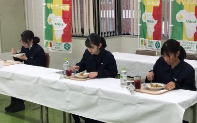 High school students in Morioka got to try food from Mali