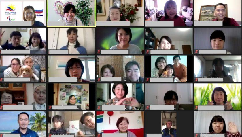 埼玉県民が海外の選手・大会関係者をオンラインで応援「オンライン交流@埼玉~Online Exchange @ Saitama~」