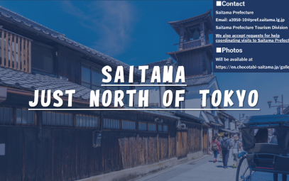 The Tokyo 2020 Games Begin! Learn About Saitama Prefecture, Hosting Four Events for the Games, in an Online Pamphlet for Foreign Press